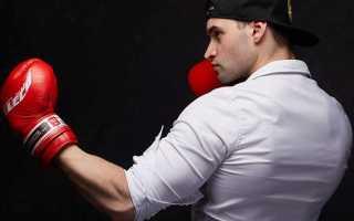 Как научиться правильно драться