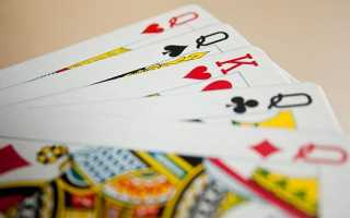 Как научиться играть в дурака на картах с нуля