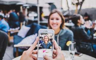 Как научиться красиво фотографировать на телефон