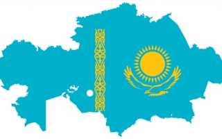 Как быстро выучить казахский язык