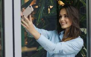 Как научиться делать селфи красиво на телефон