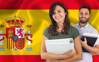 Как выучить испанский язык самостоятельно с нуля в домашних условиях