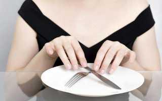 Как правильно начать голодание
