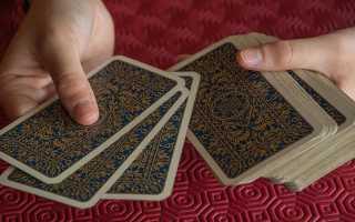Как научиться играть в пасьянс на картах