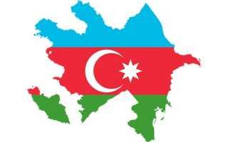 Как самостоятельно выучить азербайджанский язык