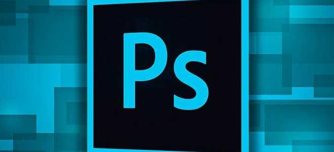 Как научиться работать в Фотошопе