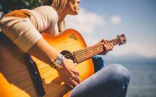 Как научиться играть на гитаре самостоятельно с нуля