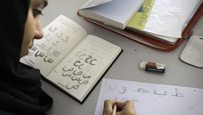 девушка учит арабский