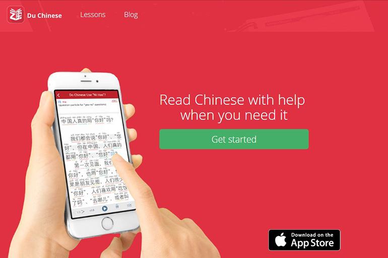 Du Chinese