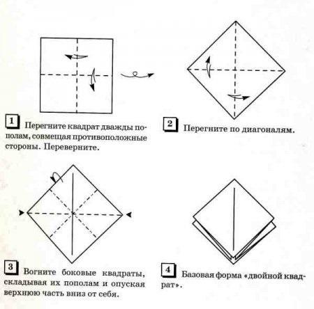 БФ двойной квадрат