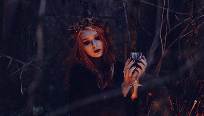 колдунья в лесу