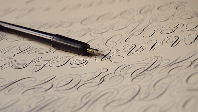 завитки каллиграфия